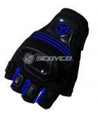 Перчатки Scoyco MC24D blue, доставка по России