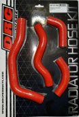 Шланги радиатора DRC Radiator Hose Kit CRF450X 05-16 Red для мотоцикла, доставка по России